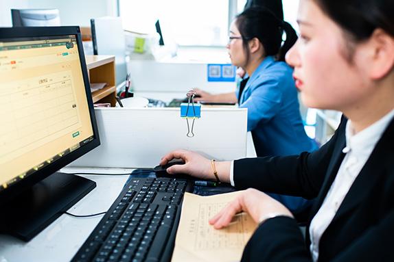 办公应用·职业规划