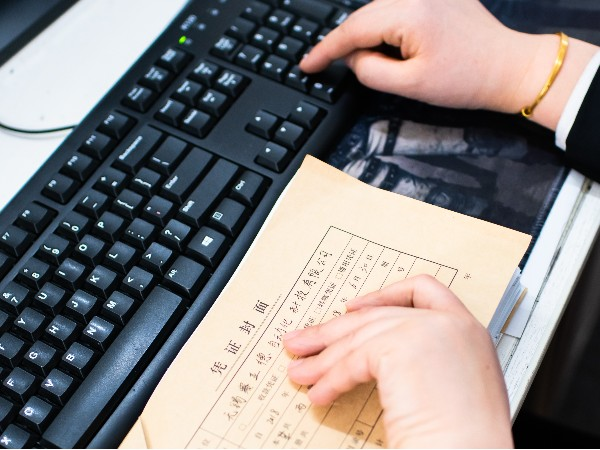 税务会计和财务会计的区别?