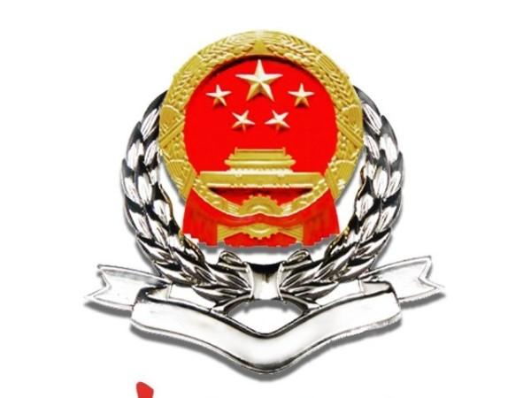 《中华人民共和国契税法》来了!自2021年9月1日起施行