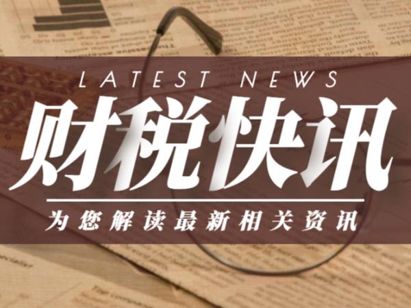 【最新】2021年中级报名及考试时间公布!