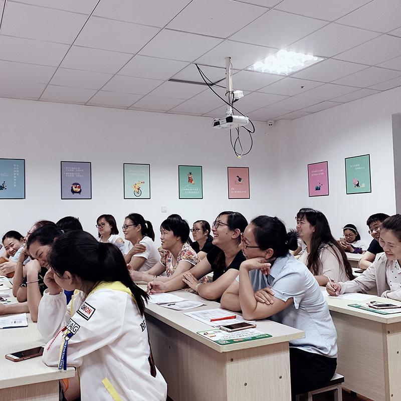 考证考试前