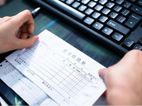 财务报表通过电子税务局如何报送?